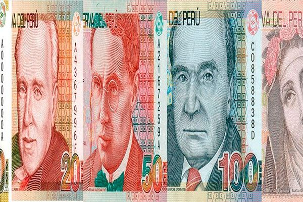Illustrious figures that appear on Peruvian Notes